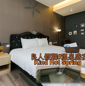 Kind Hot Spring Homestay photos Exterior