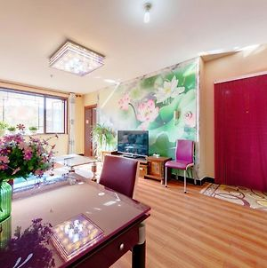 Beijing Gubei Village Happiness Apartment photos Exterior
