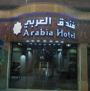 Arabia Hotel photos Exterior