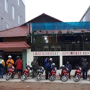 Linh Homestay And Motorbikes Rent photos Exterior
