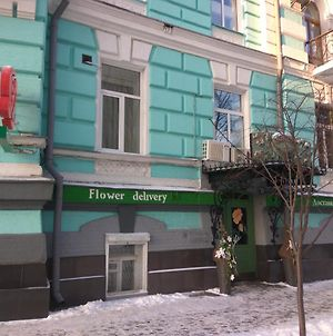 Luxury Apartments In The Center Of Old Kiev photos Exterior