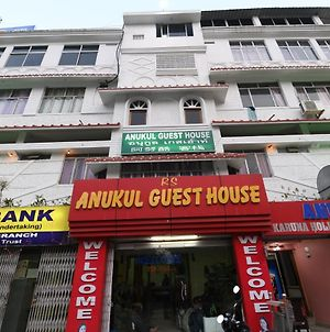 Anukul Guest House photos Exterior