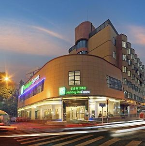 Holiday Inn Express - Xiamen City Center, An Ihg Hotel photos Exterior