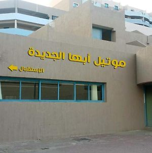 New Abha Motel photos Exterior