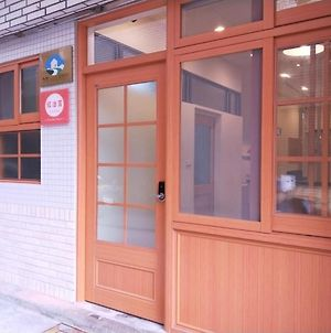 Fuaowo Backpackers Homestay photos Exterior