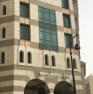 Barakah Ohoud Hotel photos Exterior