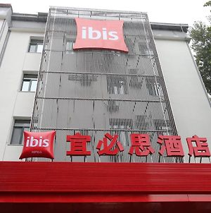 Ibis Harbin Museum photos Exterior