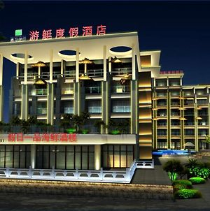 Huangma Holiday Yachts, View Of The Sea Resort photos Exterior