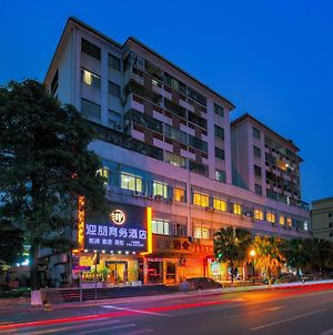 Yingpeng Business Hotel photos Exterior