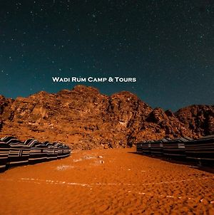 Wadi Rum Camp & Tours photos Exterior