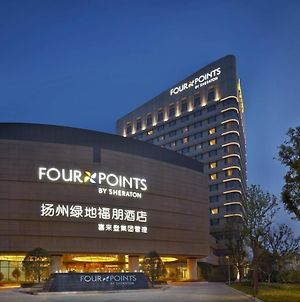 Four Points By Sheraton Yangzhou, Hanjiang photos Exterior