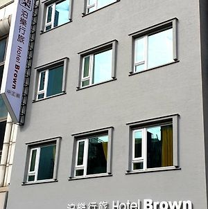 Hotel Brown - Zhongzheng photos Exterior