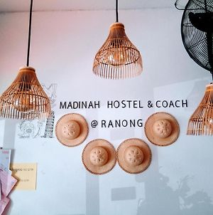 Madinah Hostel Ranong photos Exterior