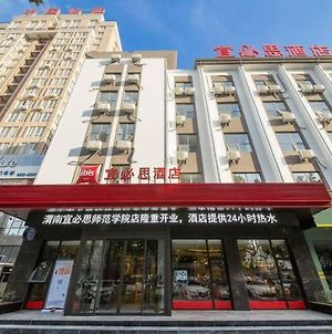 Ibis Weinan Normal University Chaoyang Street Hotel photos Exterior