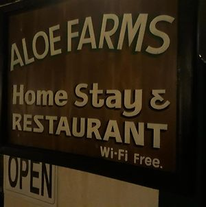 Aloe Farms Home Stay And Restaurant photos Exterior