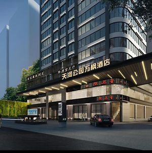 Fairfield By Marriott Guangzhou Tianhe Park photos Exterior
