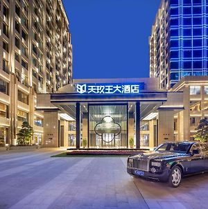 The Grand Hotel Wenzhou photos Exterior