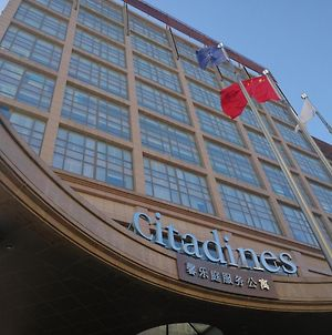 Citadines Beijing Ritan - Original Named As Mercure Hotel Beijing Chaoyangmen photos Exterior