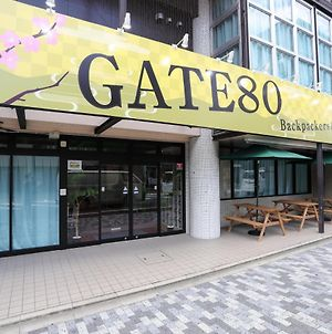 Gate80 Kyoto Nijo photos Exterior