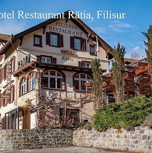 Hotel Restaurant Ratia photos Exterior