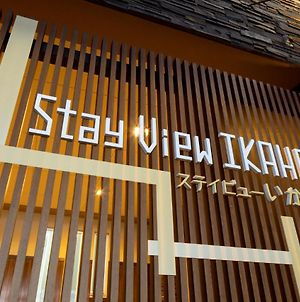 Stay View Ikaho photos Exterior