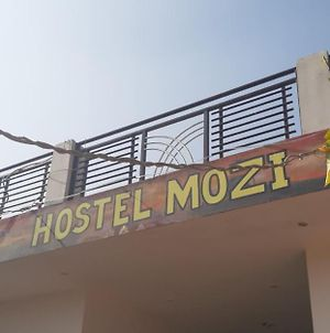 Hostel Mozi photos Exterior
