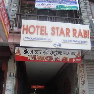 Hotel Star Rabi photos Exterior