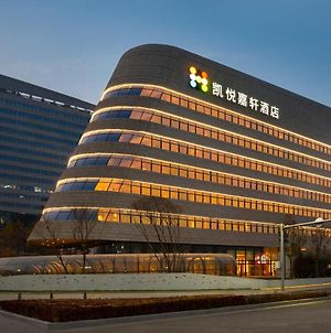 Hyatt Place Beijing Daxing photos Exterior