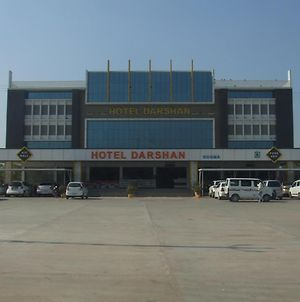 Hotel Darshan And Guest House photos Exterior