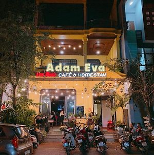 Adam Eva Homestay photos Exterior