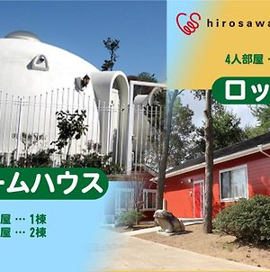 The Hirosawa City Domehouse photos Exterior