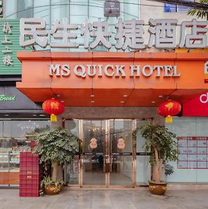 Minsheng Express Hotel photos Exterior