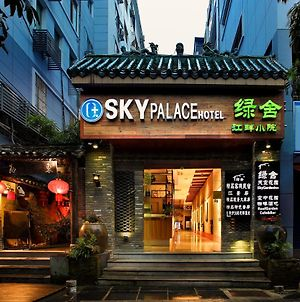 Guilin Sky Palace Hotel photos Exterior