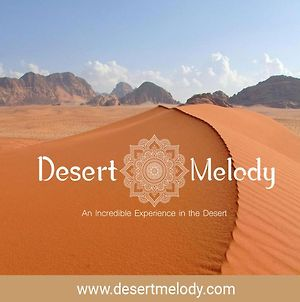 Desert Melody photos Exterior