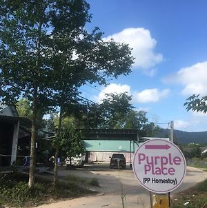 Purple Place Homestay Phu Quoc photos Exterior
