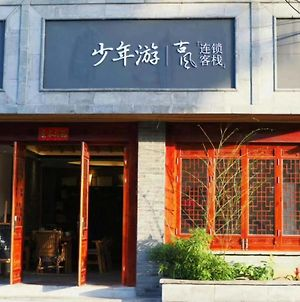 Shao Nian You Hostel Suzhou Lion Grove Garden Branch photos Exterior