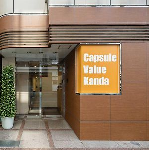 Capsule Value Kanda photos Exterior