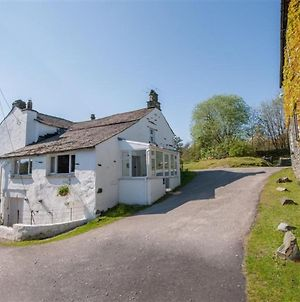 Holiday Home Elter Wood photos Exterior