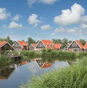 Landal Waterparc Veluwemeer photos Exterior