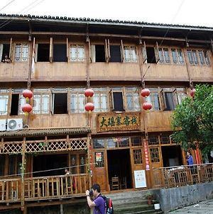 Longji Da Yao Zhai International Youth Hostel photos Exterior