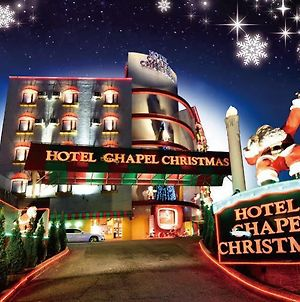 Hotel Blanc Chapel Christmas photos Exterior