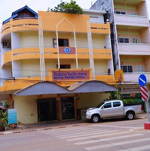 Pakse Royal Hotel photos Exterior