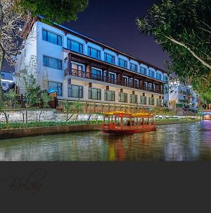 Ssaw Boutique Hotel Nanjing, Library House photos Exterior