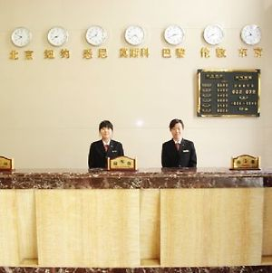 China Gate Airport Commercial Hotel photos Interior