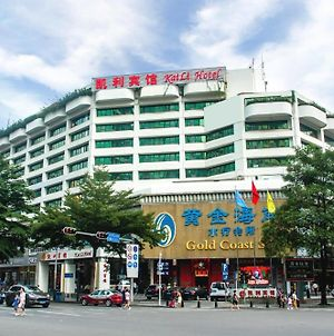Shenzhen Kaili Hotel, Guomao Shopping Mall photos Exterior