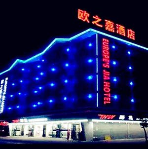 Yiwu Europe'S Jia Choice Hotel photos Exterior