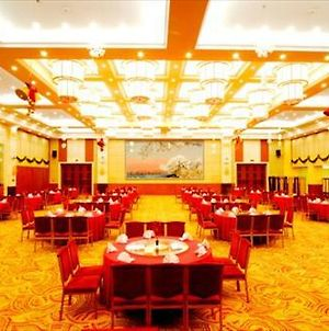 Songyuan Grand Hotel photos Restaurant