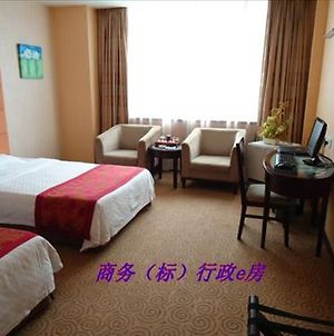Golden Guangda Hotel photos Room