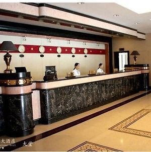 Yuanjin International Hotel photos Interior