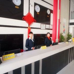 Airport Xinyue Business Hotel photos Interior